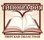 Тверская Обрастная Типография
