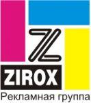 "РГ""ZIROX"""