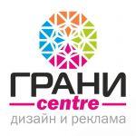 Грани-Центр,ООО