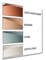Четыре новых цвета знаменитого картона ТАЧ КАВЕР